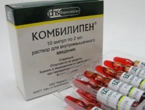Витамины группы B